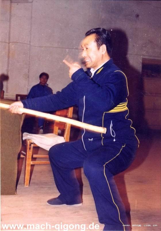 zhinengqigong PangMing